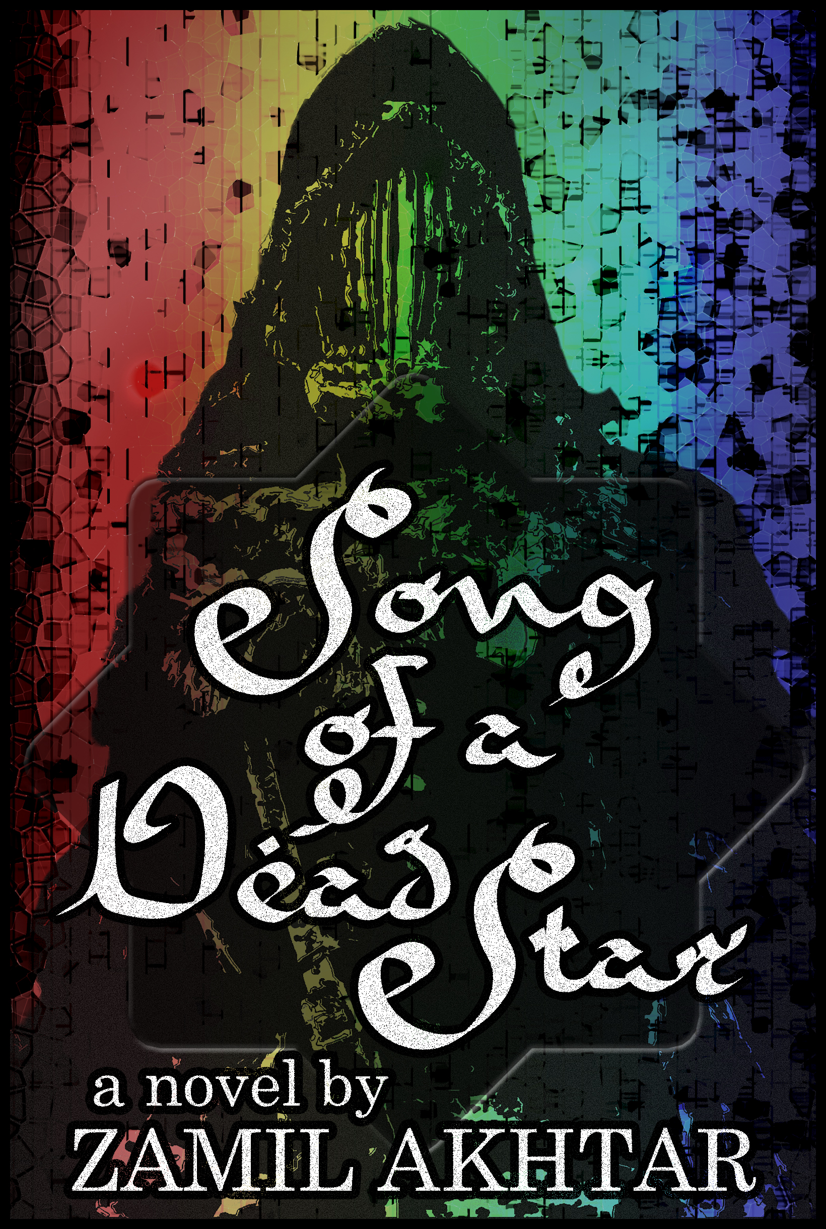 Song of a Dead Star Cover